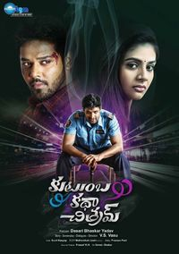 Kutumba Katha Chitram Telugu movie reviews, photos, videos