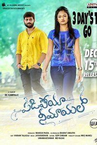 Padipoya Nee Mayalo Telugu movie reviews, photos, videos