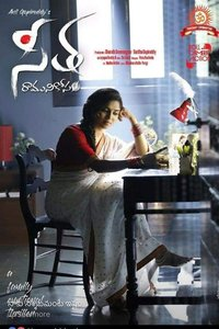 Seetha...Ramuni Kosam Telugu movie reviews, photos, videos