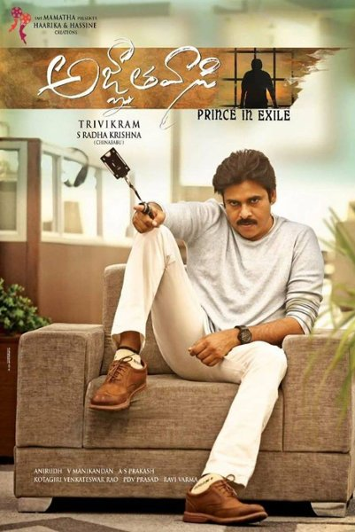 telugu Movie Agnyaathavaasi Photos, Videos, Reviews