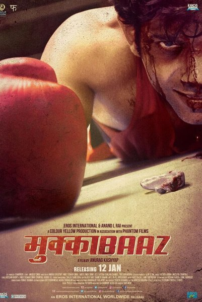 Hindi Movie Mukkabaaz Photos, Videos, Reviews