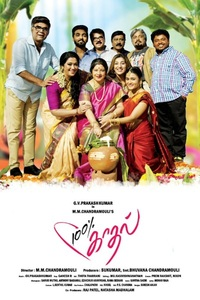 100 Percent Kaadhal  Tamil movie reviews, photos, videos