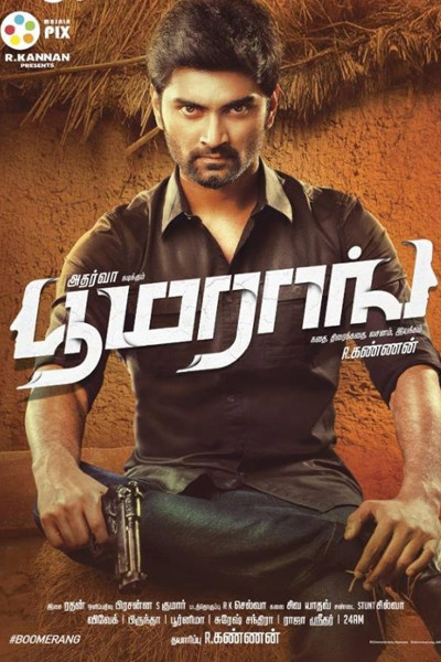 Tamil Movie Boomerang Photos, Videos, Reviews