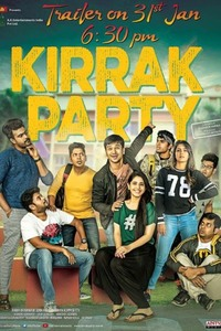 Kirrak Party Success Tour Latest Images.