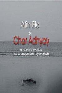 Atin Ela And Charadhyay Hindi movie reviews, photos, videos
