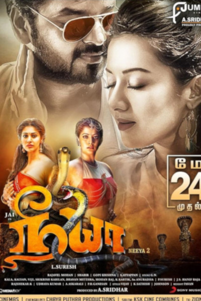 Tamil Movie Neeya 2 Photos, Videos, Reviews