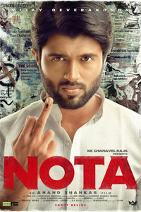 Nota Telugu movie reviews, photos, videos