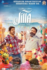 Jilla Tamil movie reviews, photos, videos