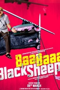 Baa Baaa Black Sheep Hindi movie reviews, photos, videos