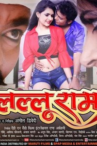 Lalluram Hindi movie reviews, photos, videos