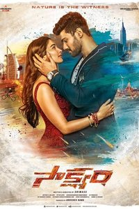 Saakshyam Telugu movie reviews, photos, videos