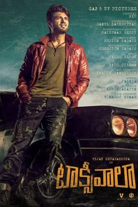 Taxiwala Telugu movie reviews, photos, videos