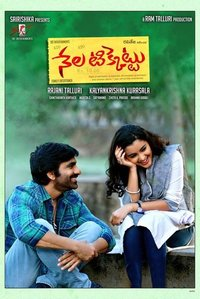 Nela Ticket Telugu movie reviews, photos, videos