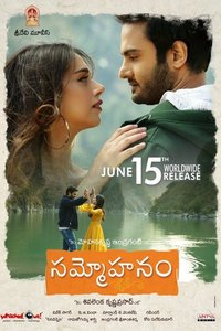 Sammohanam Telugu movie reviews, photos, videos