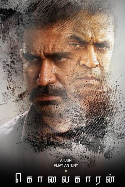 Tamil Movie Kolaigaran Photos, Videos, Reviews