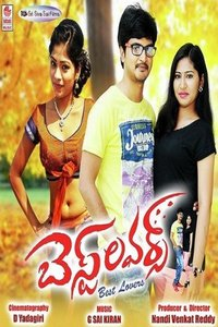 Best Lovers Telugu movie reviews, photos, videos