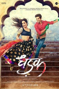 Dhadak Hindi movie reviews, photos, videos