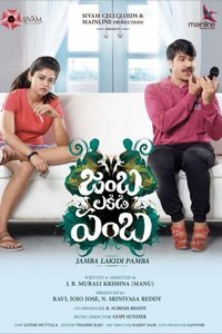 Jamba Lakidi Pamba Telugu movie reviews, photos, videos