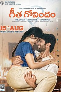 Geetha Govindam Telugu movie reviews, photos, videos
