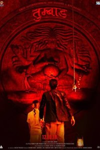 Tumbbad Hindi movie reviews, photos, videos