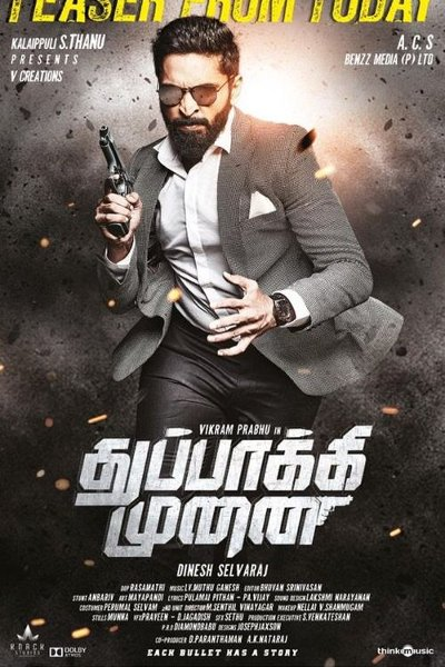 Tamil Movie Thuppakki Munai Photos, Videos, Reviews