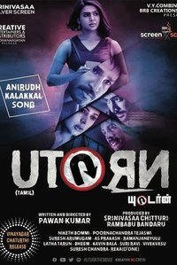U Turn Tamil movie reviews, photos, videos