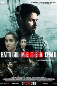 Batti Gul Meter Chalu Hindi movie reviews, photos, videos