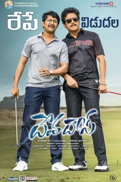 Telugu Movie Devadas Photos, Videos, Reviews