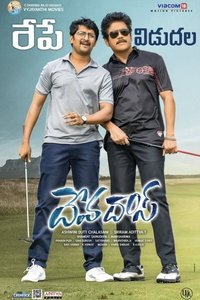 Devadas Telugu movie reviews, photos, videos