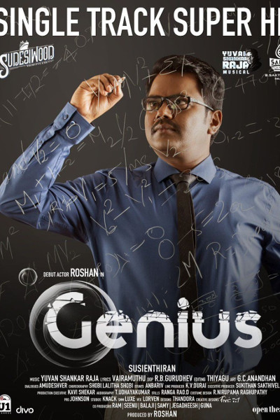 Tamil Movie Genius Photos, Videos, Reviews