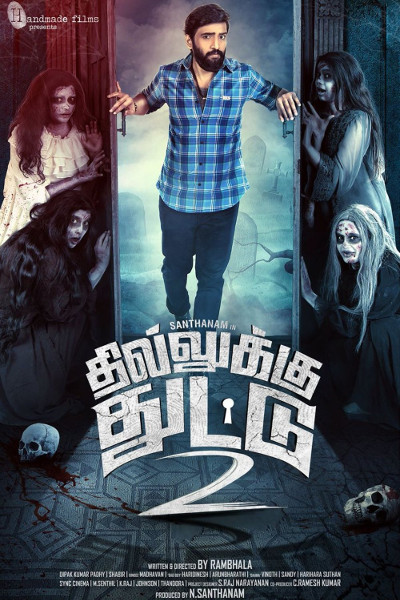 Tamil Movie Dhilluku Dhuddu 2 Photos, Videos, Reviews