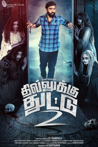 Dhilluku Dhuddu 2 Tamil movie reviews, photos, videos
