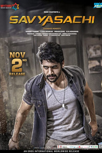 Savyasaachi Telugu movie reviews, photos, videos