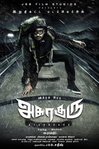 Asuraguru Tamil movie reviews, photos, videos