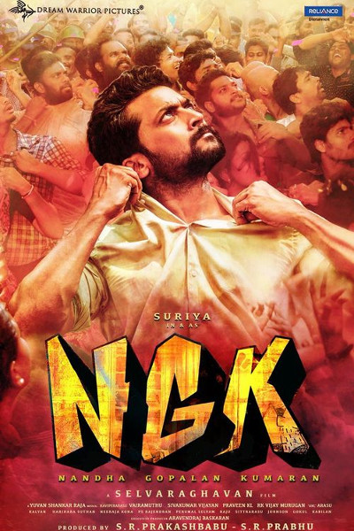 Tamil Movie NGK Photos, Videos, Reviews