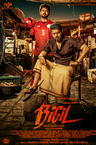 Tamil Movie Bigil Photos, Videos, Reviews