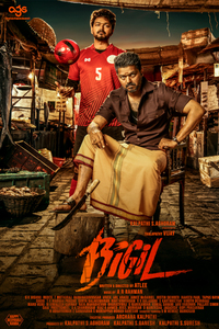 Bigil Official Trailer