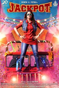 Jackpot Tamil movie reviews, photos, videos