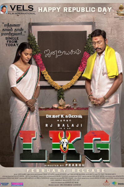 Tamil Movie LKG Photos, Videos, Reviews