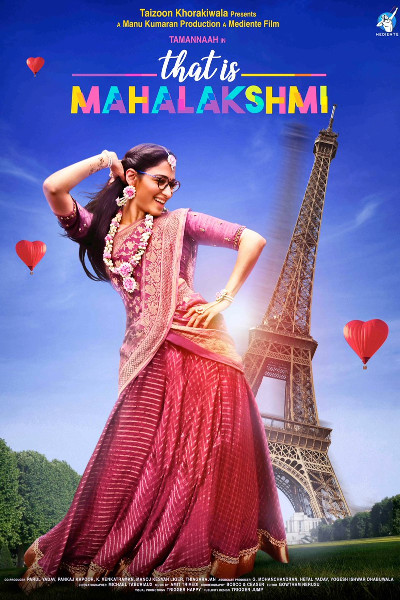 Telugu Movie That Is Maha Lakshmi Photos, Videos, Reviews