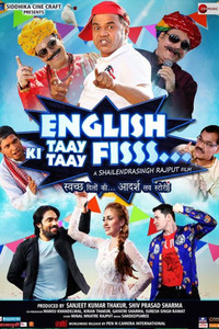 English Ki Taay Taay Fisss Hindi movie reviews, photos, videos