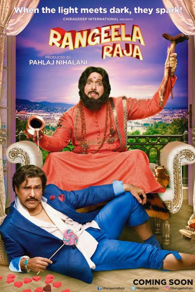 Hindi Movie Rangeela Raja Photos, Videos, Reviews