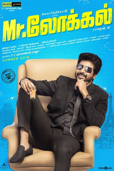 Tamil Movie Mr.Local Photos, Videos, Reviews