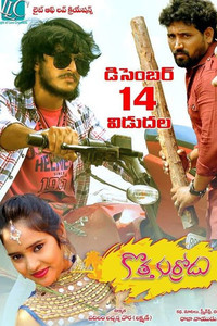 Kotha Kurradu Telugu movie reviews, photos, videos