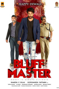 Bluff Master Telugu movie reviews, photos, videos