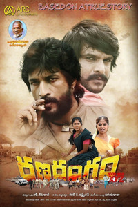 Rana Rangam Telugu movie reviews, photos, videos