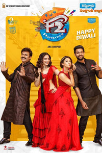 F2 Telugu movie reviews, photos, videos
