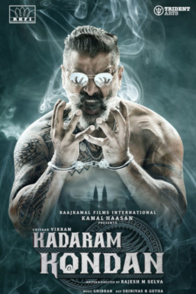 Tamil Movie Kadaram Kondan Photos, Videos, Reviews