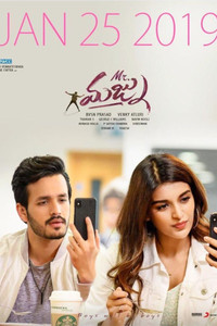 Mr. Majnu Telugu movie reviews, photos, videos
