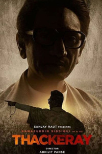 Thackeray Hindi movie reviews, photos, videos